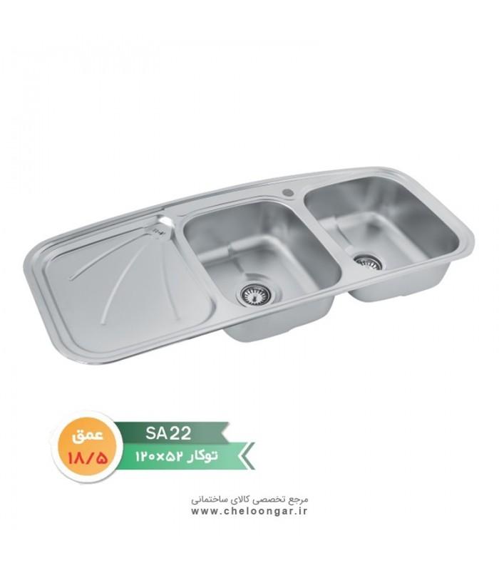 سینک ظرفشویی کد SA22 نگین الماس