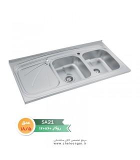 سینک ظرفشویی نگین الماس کد SA21