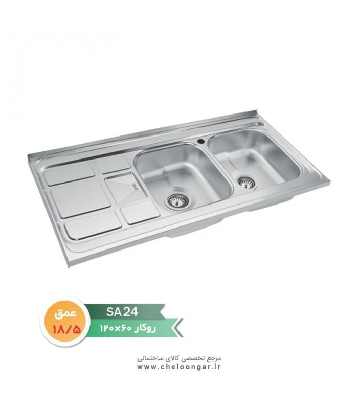 سینک ظرفشویی کد SA24 نگین الماس