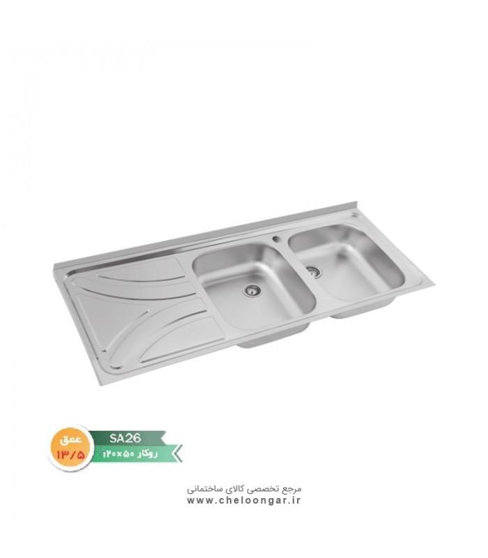سینک ظرفشویی کد SA26 نگین الماس