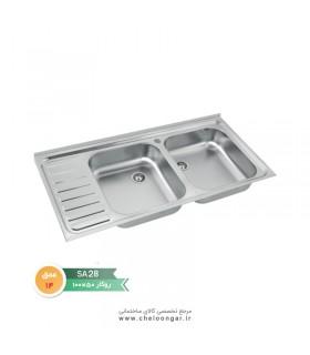سینک ظرفشویی نگین الماس کد SA28