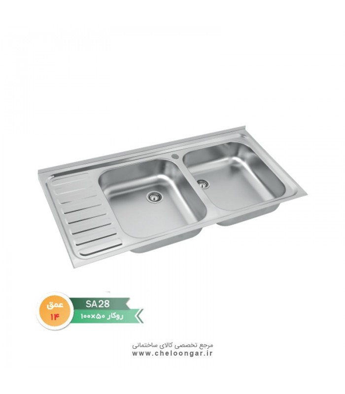 سینک ظرفشویی کد SA28 نگین الماس