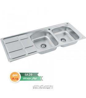 سینک ظرفشویی کد SA29 نگین الماس