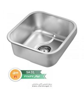 سینک ظرفشویی زیر صفحه ای نگین الماس کد SA31