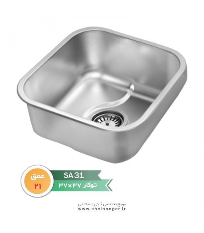 سینک ظرفشویی زیر صفحه ای کد SA31 نگین الماس