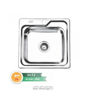 سینک ظرفشویی کد SA32 نگین الماس