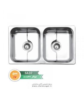 سینک ظرفشویی کد SA37 نگین الماس