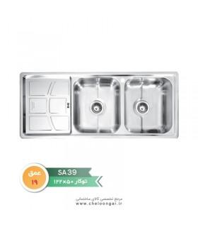 سینک ظرفشویی کد SA39 نگین الماس