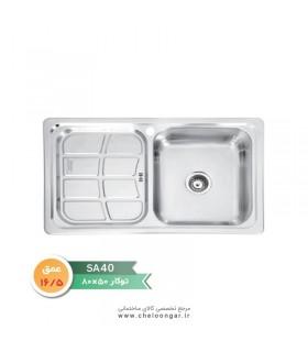 سینک ظرفشویی کد SA40 نگین الماس
