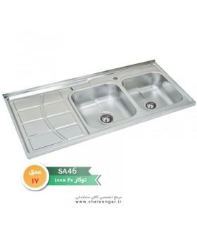 سینک ظرفشویی نگین الماس کد SA46