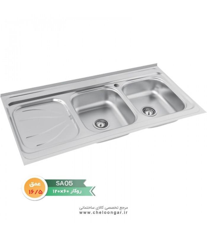 سینک ظرفشویی کد SA05 نگین الماس