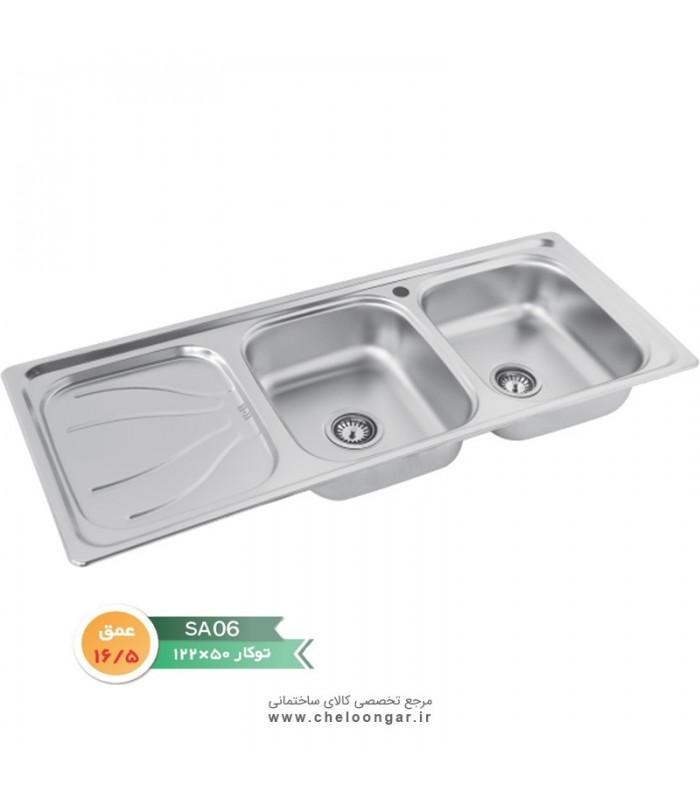 سینک ظرفشویی کد SA06 نگین الماس