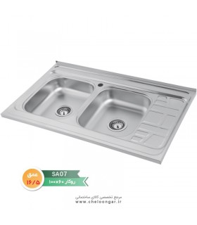 سینک ظرفشویی نگین الماس کد SA07