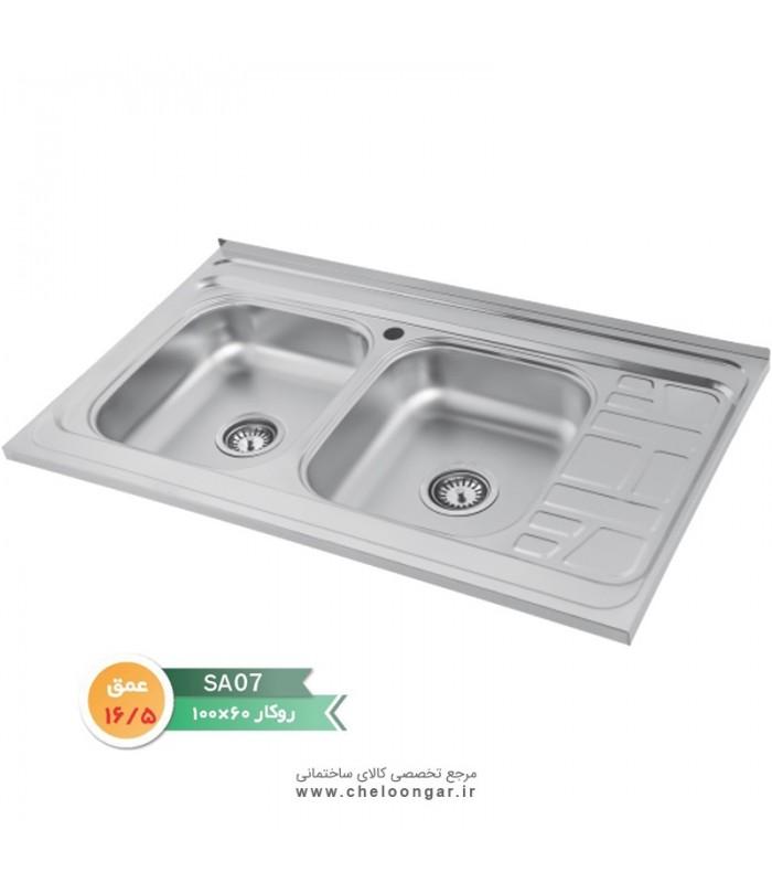 سینک ظرفشویی کد SA07 نگین الماس