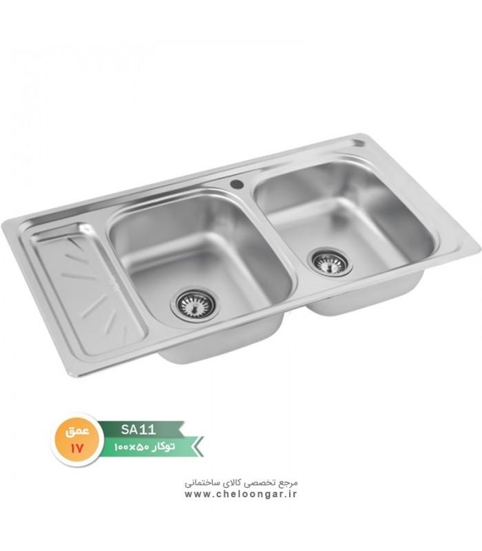 سینک ظرفشویی کد SA11 نگین الماس