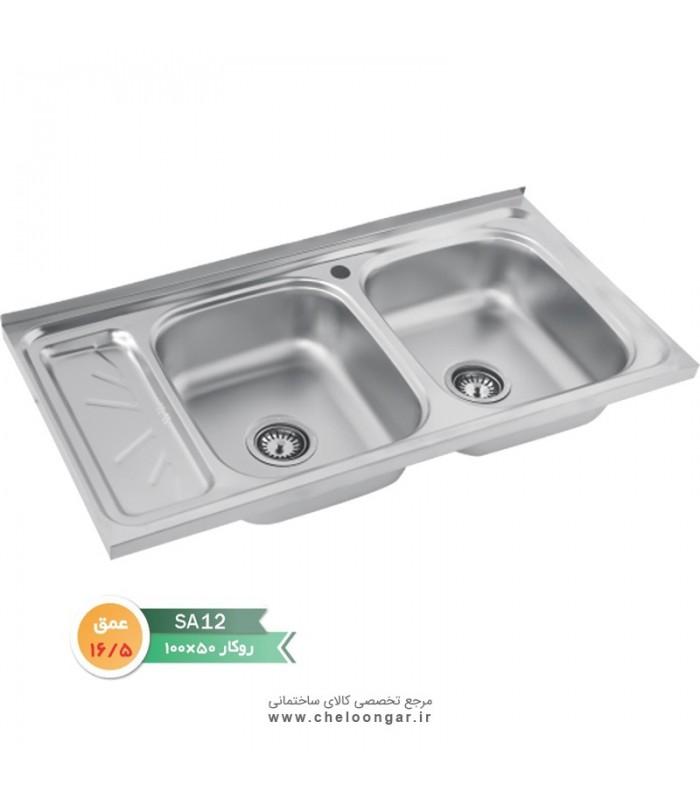 سینک ظرفشویی کد SA12 نگین الماس
