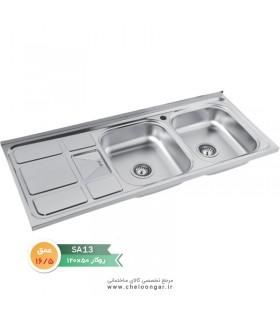 سینک ظرفشویی نگین الماس کد SA13