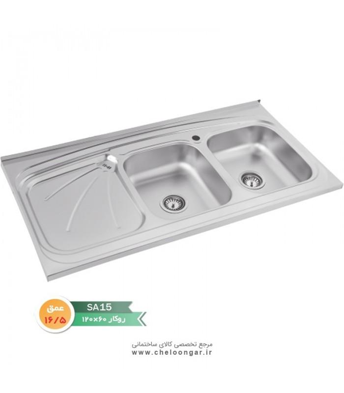 سینک ظرفشویی کد SA15 نگین الماس