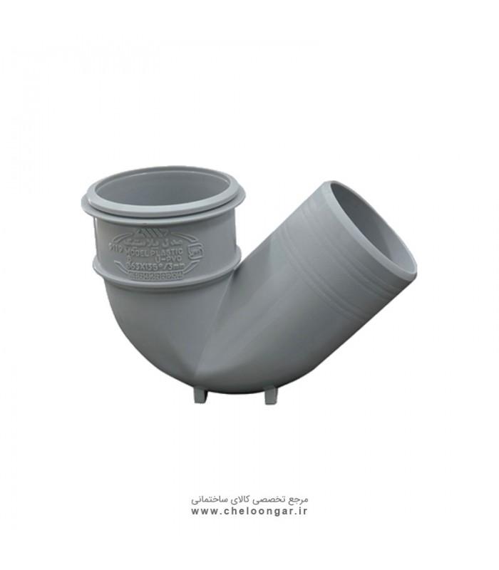 سیفون پایه دار مدل پلاستیک