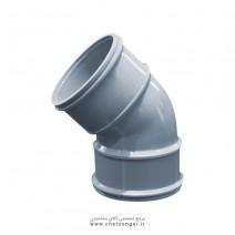 زانوی دو سر کوپل 45 درجه مدل پلاستیک