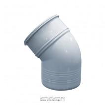 زانوی خم 45 درجه مدل پلاستیک