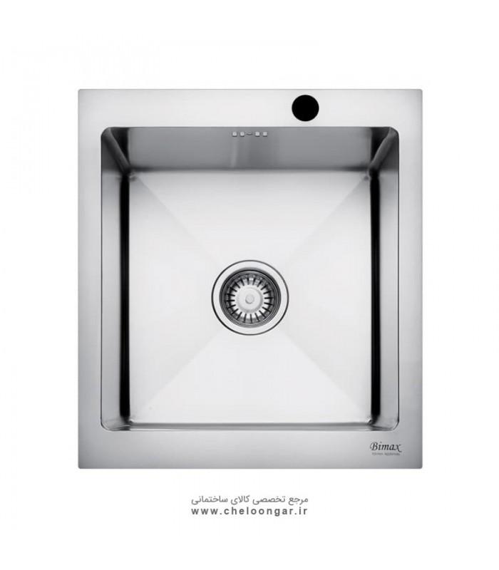 سینک ظرفشویی بیمکث مدل BS 720